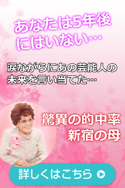 https://www.xn--n8jtc0b1g815qjrki7fj8nrmn.com/shinjukuhaha/charisma.html
