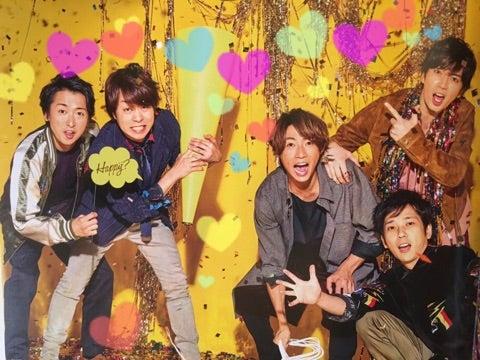 ARASHI LIVE TOUR 2016-2017 Are...