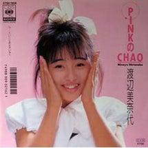 ♪PINKのCHAO…