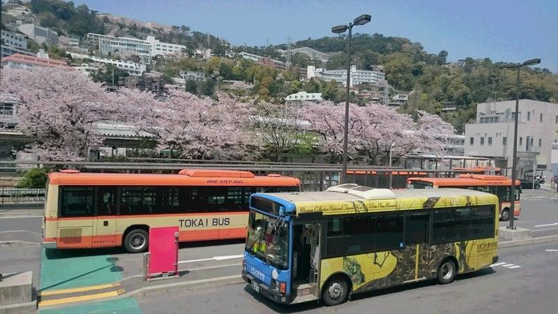 熱海駅バス停