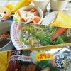 美味しい(*^^*)ご飯ですよ!の画像