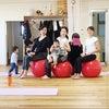 【kiyomi PARK バランスボールインストラクター養成講座 】1月からの受講生募集中!の画像