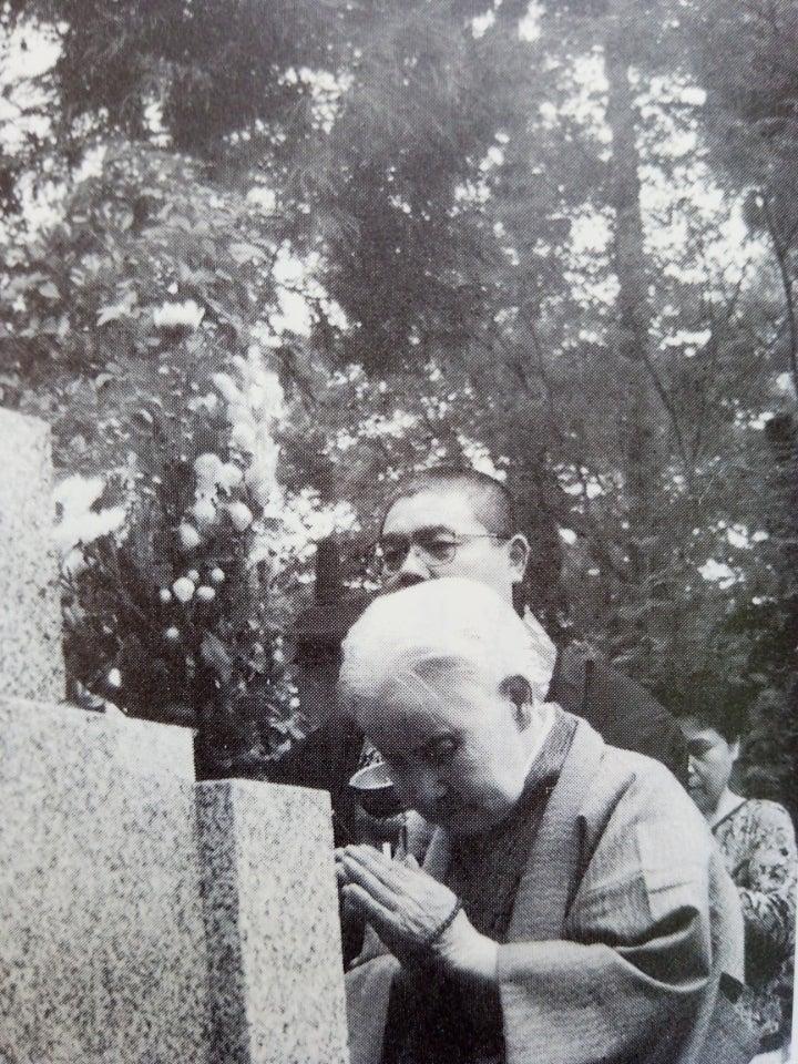 最後の瞽女小林ハルから   神主が語る『神霊』と『霊術』と古き日本の ...