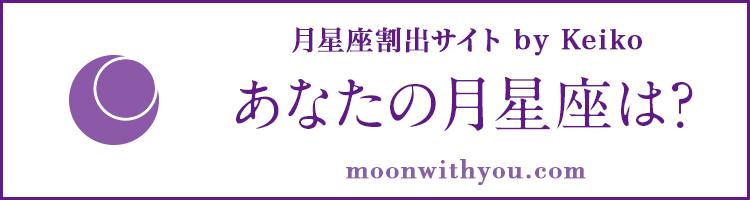 ブログピックアップ〜パワーウィッシュの見直し〜