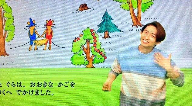テレビスケジュール|純烈 Official Website