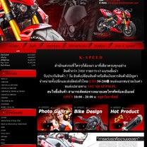 rebel  海外 パーツ K-SPEEDの記事に添付されている画像