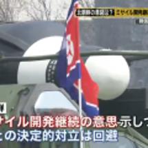 北朝鮮ミサイルはCF…