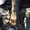 埼玉  秩父三峯神社の画像