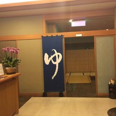 【台北 北投温泉】《日勝生加賀屋》日本でも台湾でもない旅館での日帰りプラン② 温の記事に添付されている画像