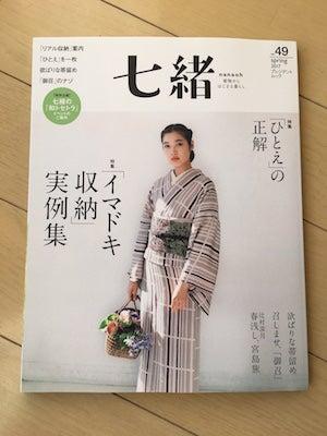 2017 spring vol.49