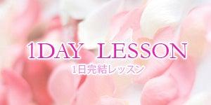1daylesson