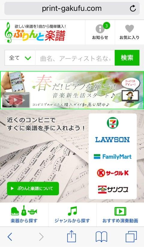 pdf 画像として保存 iphone