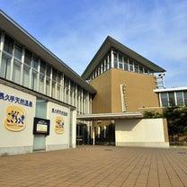 【募集】2月・3月 バランスボール教室@長久手温泉ござらっせの記事に添付されている画像