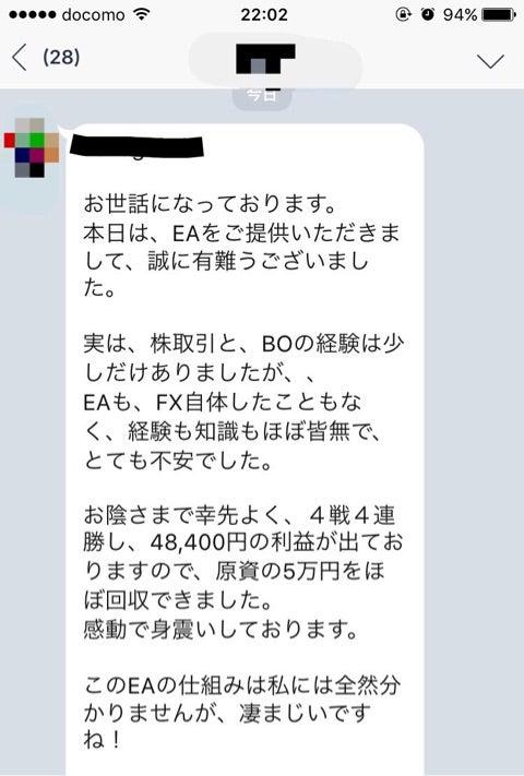 {41F82C5C-CB61-4485-B23B-45C451AD8B7D}