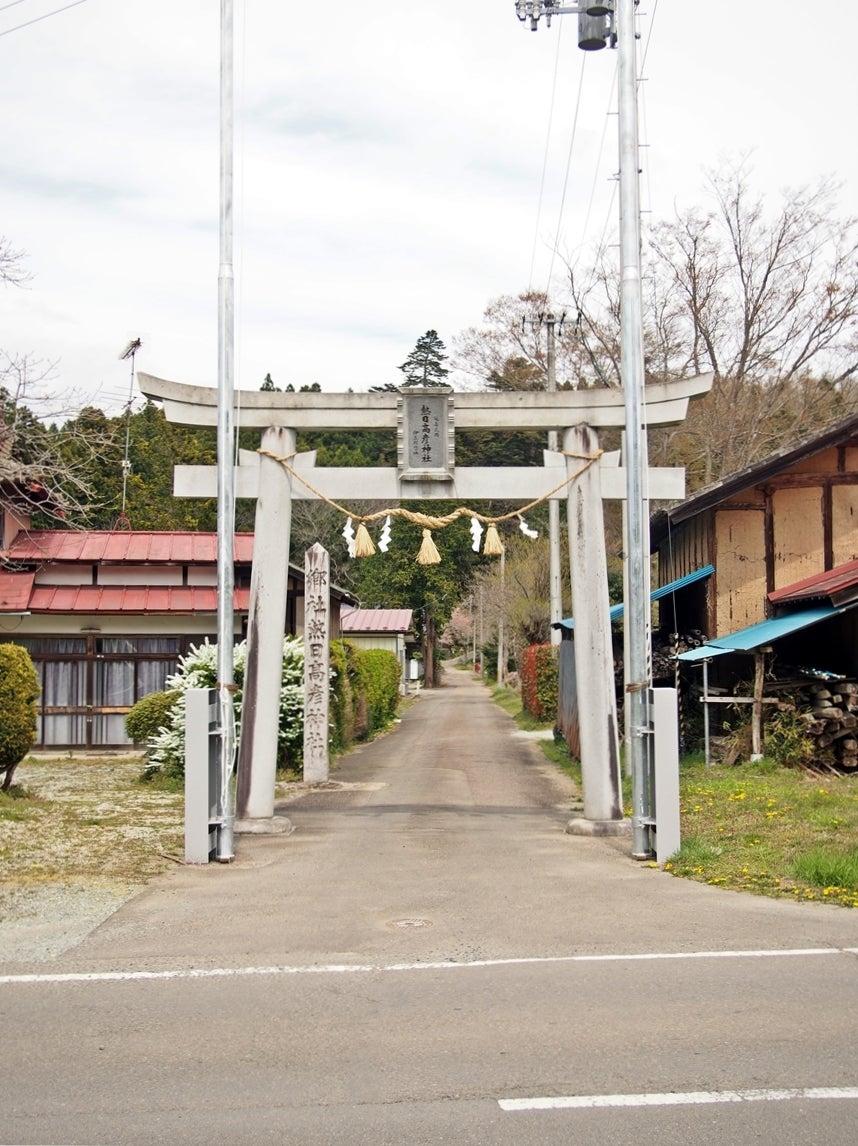 熱日高彦神社(宮城県角田市) | 碧風的備忘録