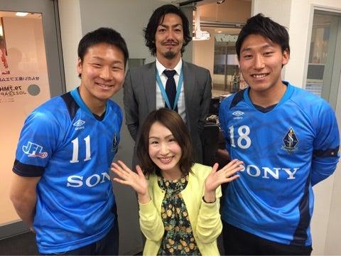 ソニー仙台FC | 「トキ」「リズム」「...