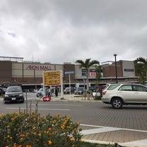 沖縄にしか無いもの。沖縄には無いもの。の記事に添付されている画像