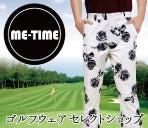 ゴルフウェア セレクトショップ Me-time