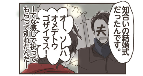 vol_277_4