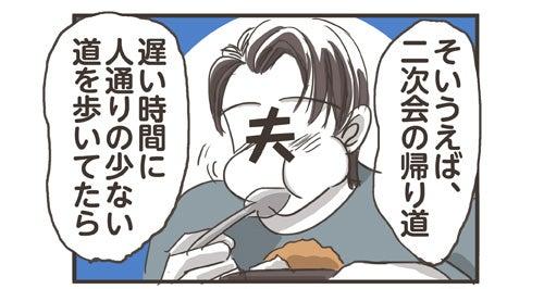 vol_277_1