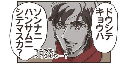 vol_277_3
