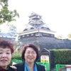 4月13日昨年大震災のあった熊本へ②・・・・No.1204の画像