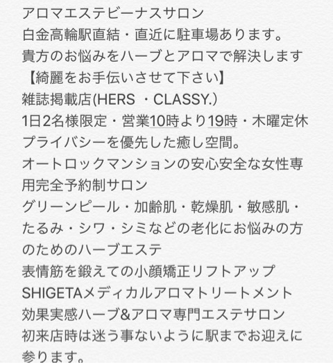 {DCEDAA10-4973-434D-8DC3-A361B35C4504}