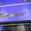 再訪 TAKAMAKAの画像
