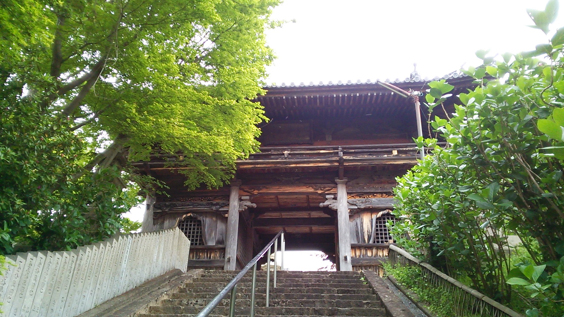 Active jun's blog長慶寺(泉南市)
