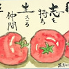 4月13日昨年大震災のあった熊本へ①・・・・No.1203の画像