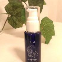 ☆幹細胞美容液『ピムハイドヴェール』☆の記事に添付されている画像
