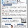 中小企業庁の「平成2…