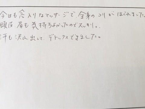 {9B3074D1-7EA5-40EF-A9FA-38E4C36CB82D}