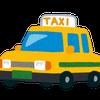 目先の料金で決めるのか、長期的な視点の料金・投資と捉えて考えられるのか?~タクシー初乗り編~の画像