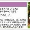 「キョホラジ」にてKanAsamiの楽曲を流していただきます‼️の画像