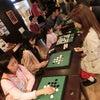 《今日(2017年4月22日)土曜日は、朝10時〜16時は「東京おもちゃ美術館でオセロの日」朝》の画像
