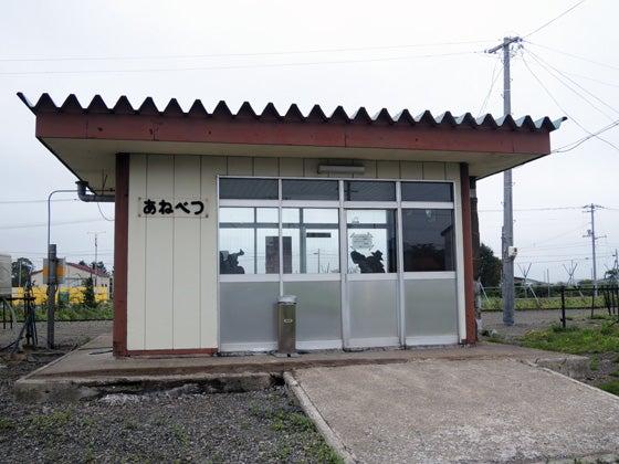 まったり駅探訪】根室本線(花咲...