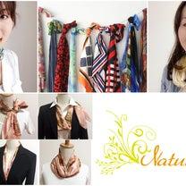 4/1(月)10:30~ スカーフアレンジデビュー講座の記事に添付されている画像