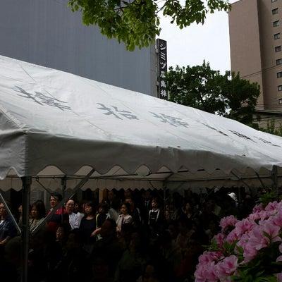 サムハラ神社春の大祭2017の記事に添付されている画像