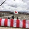第1高射特科団創隊記念式典の画像