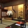 京都老舗料亭『菊乃井本店』にて『品格の上がる日本料理のテーブルマナー講座』を終えての画像