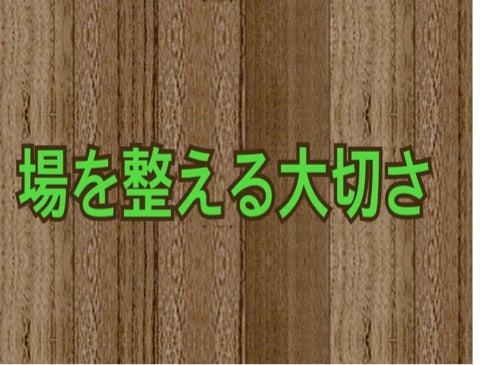 {B512326B-C0ED-4C12-A1AD-4F6CE3610EC8}