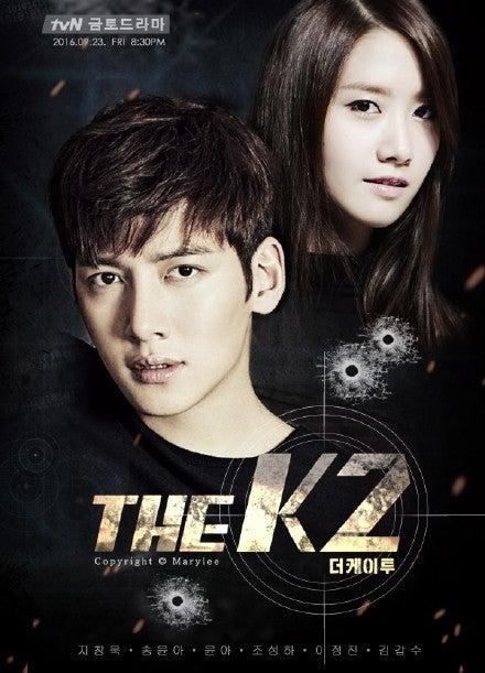 ドラ k2 韓