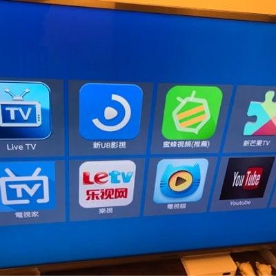 Unblock TVBOX gen3 16GB RAM その8、かな?の記事に添付されている画像