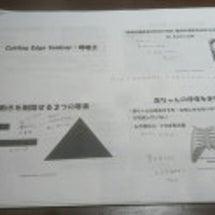Cutting Ed…