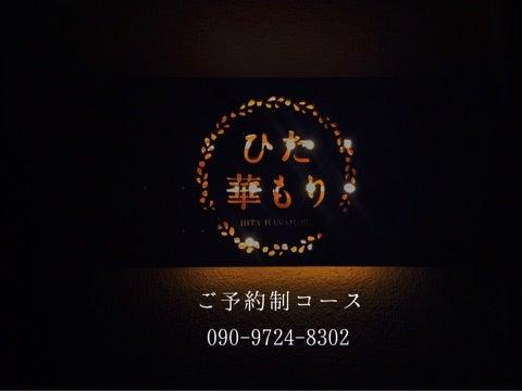 {F27E3DC4-FC2C-45A0-A581-2976E76A0327}