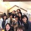 """""""優雅な私の一週間6日目・・・""""の画像"""