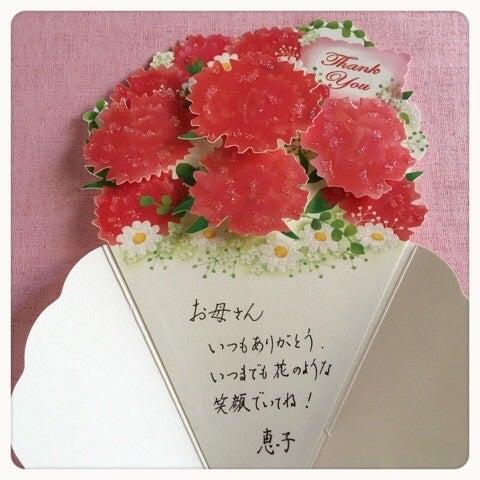 母の日,手紙,プレゼント,カーネーション,花,スカーフ,エプロン,カード,感謝,お母さんありがとう