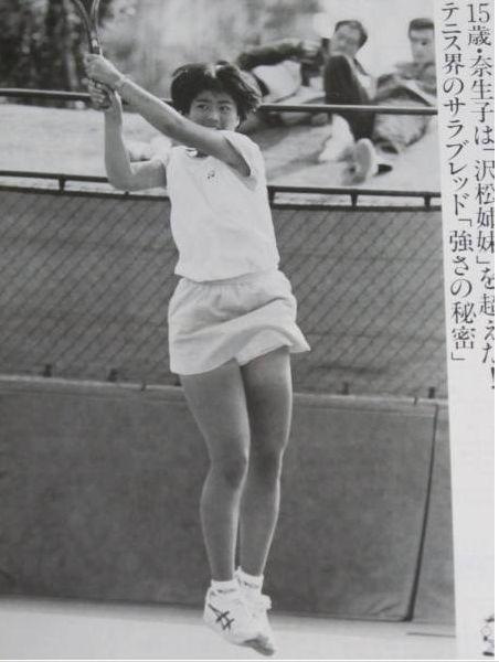 15歳の沢松奈生子 | 蝉丸のブロ...