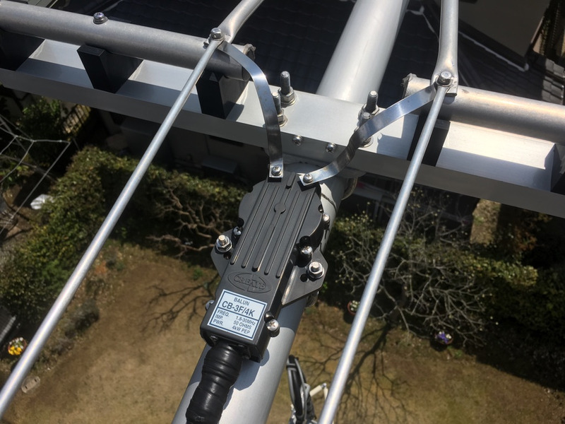 無線アンテナ修理 兵庫県三田市